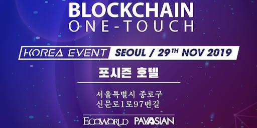 (11월 29일 한국에서 개최되는 BOT 행사를 소개합니다.)