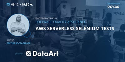 QA: AWS Serverless Selenium Tests
