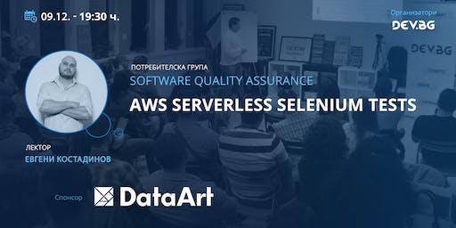 QA: AWS Serverless Selenium Tests