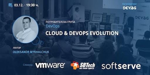 DevOps: Cloud & DevOps Evolution