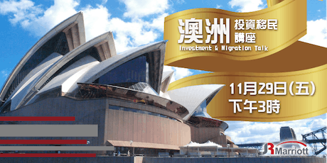 JR Marriott: Australia Investment & Migration Talk tickets