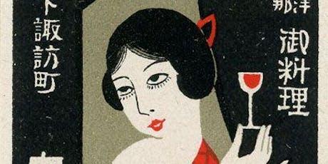 Kabukimono tickets