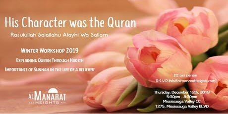 His character was the Quran tickets