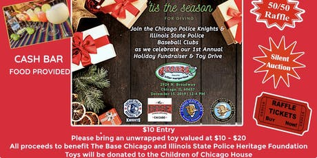1st Annual Holiday Fundraiser/Toy Drive tickets