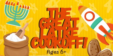Great Latke Cookoff! tickets