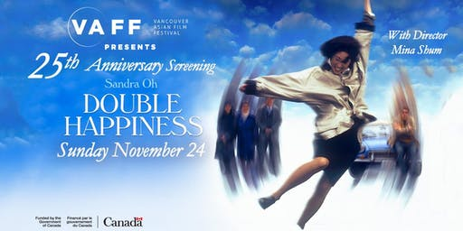 25th Anniversary Presentation of DOUBLE HAPPINESS