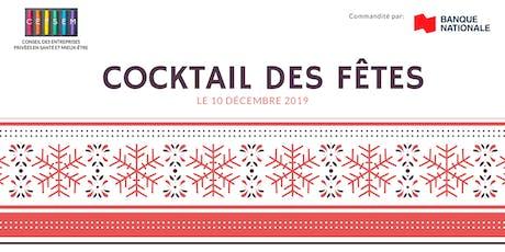 Cocktail des Fêtes ! billets