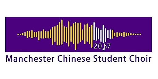 曼城华人留学生合唱团2019圣诞音乐会-MCSC 2019 Christmas Concert