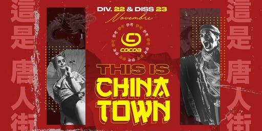 This is CHINA TOWN