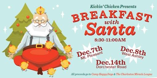 Kickin' Chicken Presents Breakfast with Santa -Mount Pleasant