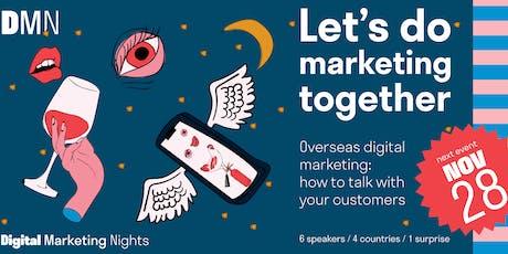 Digital Marketing Nights tickets