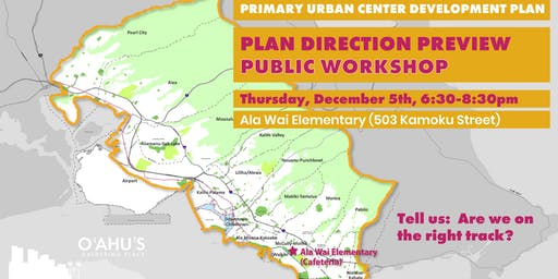 PUC DP Plan Direction Preview Workshop (December 5th)