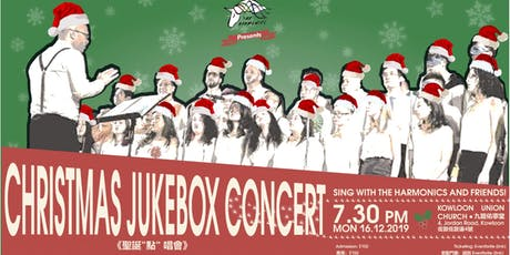 Christmas Jukebox Concert - The Harmonics HK and Friends tickets