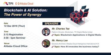 TFI x Alibaba Cloud Blockchain & AI Seminar tickets
