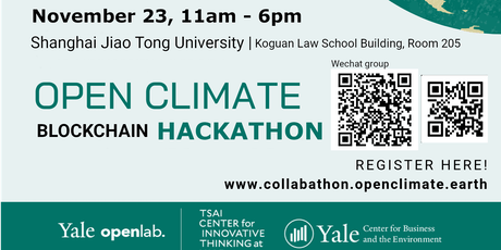 Yale Open Climate Collabathon 2019 Shanghai  tickets