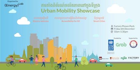 ការតាំងពិព័រណ៍ចល័តភាពនៅក្នុងទីក្រុង - Urban Mobility Showcase tickets