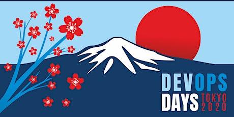 DevOpsDays Tokyo 2020 tickets