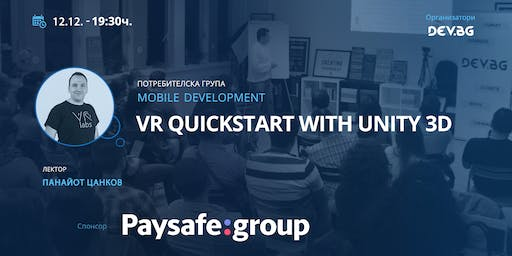 Mobile Development: VR Quickstart with Unity 3D