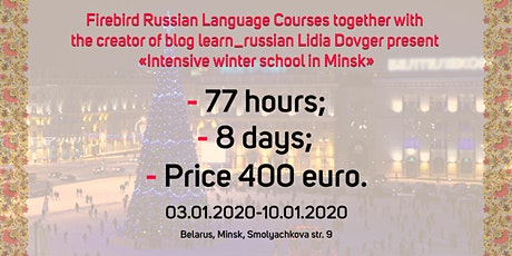 Intensive Russian language winter school tickets