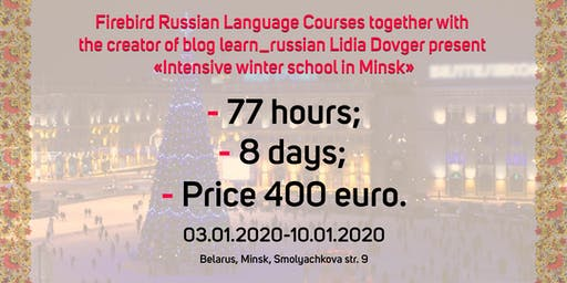 Intensive Russian language winter school