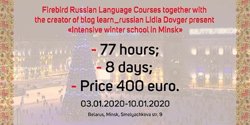 Intensive Russian language winter school