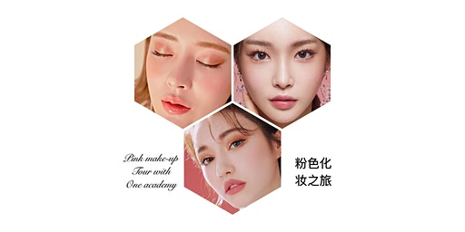 Christmas Special Pink Make Up Tour with One academy (粉色化妆之旅)
