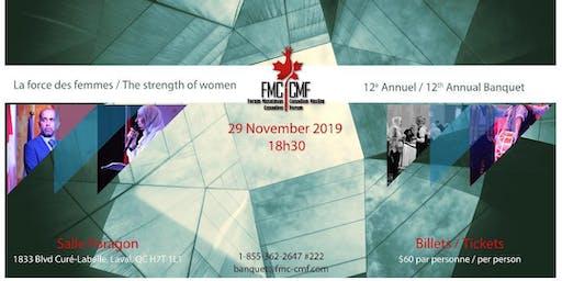 12ième Banquet annuel du Forum musulman Canadien