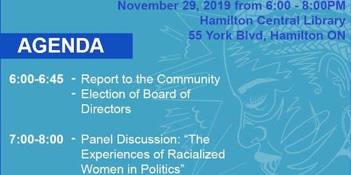 Hamilton Centre for Civic Inclusion (HCCI) - Annual General Meeting