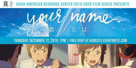 Your Name: Free Screening tickets