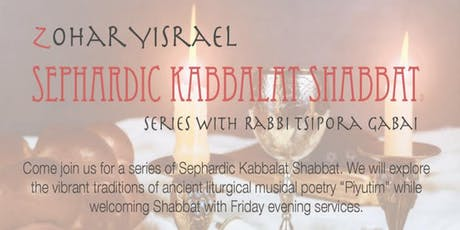 Kabbalat Shabbat With Rabbi Tsipora Gabai , Accompanied by Katja Cooper tickets