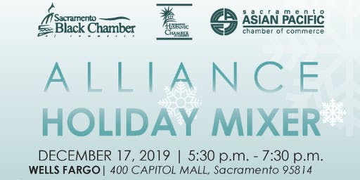 2019 Alliance Holiday Mixer