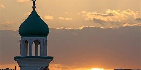 Islamic Leadership Course - Liverpool 28.12.19