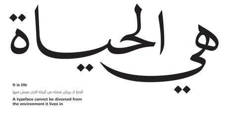 Politics of Arabic Type Design with Nadine Chahine tickets
