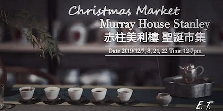 Christmas Gift Ideas? Tea Gifts for Blessing of Peace | 聖誕市集 都市茶禮 祝願平安 tickets