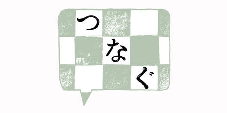 Tsunagu Intergenerational Conversations tickets