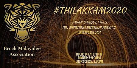 THILAKKAM 2020 tickets