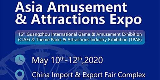 2020年アジア.アミューズメントとアトラクションエキスポ