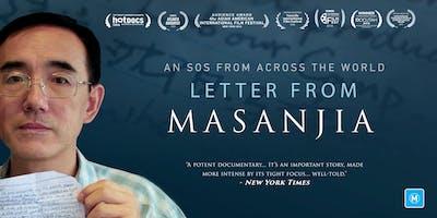 Letter from Masanjia - Multi-Award Winning Documentary