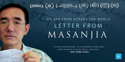 Letter from Masanjia - Multi-Award Winning Documentary