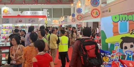Indonesia International Amusement & Leisure Expo (IIALE 2020) tickets