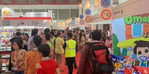 Indonesia International Amusement & Leisure Expo (IIALE 2020)