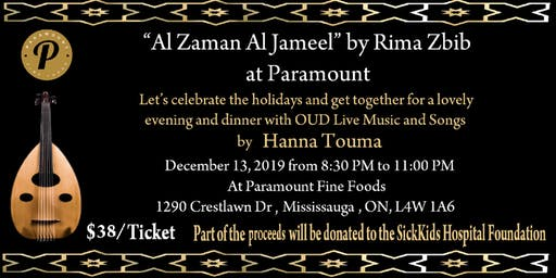 """Al Zaman Al Jameel"" by Rima Zbib at Paramount"
