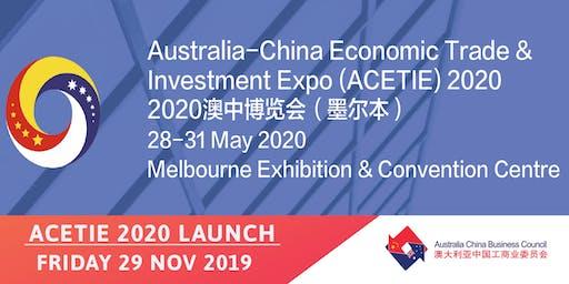 ACBC Vic: ACETIE 2020 Launch Event