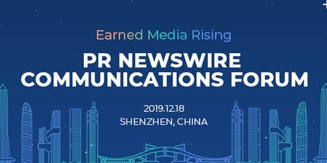 PR Newswire Asia Communications Forum tickets