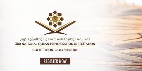 THE GRAND FINAL (MALES & FEMALES)    3rd UK QUR'AN COMPETITION 2019 tickets