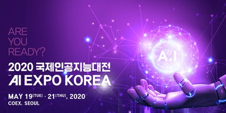 AI EXPO KOREA 2020 tickets