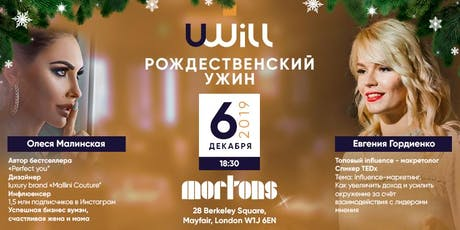 Exclusive Christmas Dinner UWILL tickets