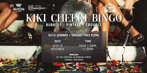 Launch Party: KIKI CHEEKI BINGO!