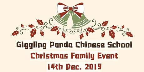 Giggling Panda Chinese School Christmas Family Event tickets