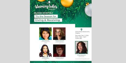 'Tis the season for Giving & Receiving